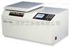 台式冷冻离心机TDL-5M