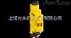 SICK安全繼電器UE12-2FG
