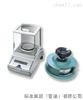 織物克重儀|土工布單位面積質量測試儀