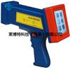 LBTA款交通反光標誌逆反射係數檢測儀