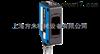 西克光電傳感器W100 Laser