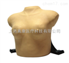 KAH/F7C高级着装式乳房自检模型
