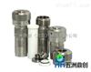 SR100SR50水热反应釜水热合成釜压力溶弹高压消解罐