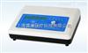 中频电疗仪 1201液晶