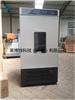 LBT-波紋管養護箱