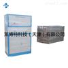 微机控制管材耐压试验机-LBT