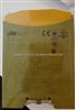 皮尔兹安全继电器订货型号773810