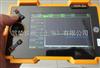 GE美国通用电气探伤仪USM Go
