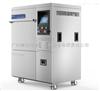 制药行业实验室全自动洗瓶机