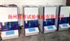硫化仪/无转子橡胶硫化仪/橡胶硫化仪