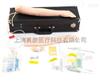 多静脉注射训练手臂组合1