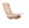 婴儿IO腿模型1