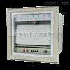XWFJ-300自動平衡記錄(調節)儀上海大華儀表廠
