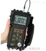 cL5超声波测厚仪质量管理体系认证
