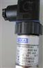德国wika/威卡压力表原装进口