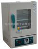 福州实验室立式电热鼓风干燥箱生产厂家101-2A、常见故障