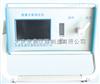 DDWY-1000微量氧测定仪