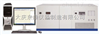 DDDS-50荧光硫测定仪