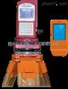 HSWY-7(伟业牌)便携式穿越涂层型测厚仪现货供应 穿越涂层型测厚仪厂家直销