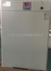 隔水式恒温培养箱 Labonce-9160GHP