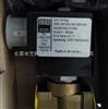 德国GSR电磁阀中国总经销