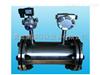 TC-GDL型喷煤测堵监测系统,喷煤测堵流量仪,煤粉测堵仪