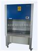 苏州净化BHC-1300ⅡA/B2生物洁净安全柜 生物安全柜价格