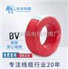 计算机电缆批发ZR-BV2.5塑铜线国标足100米3C认证BV多芯硬线线缆