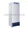 海爾醫用冷藏冷凍箱HYCD-205