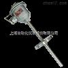上海自动化仪表三厂WZP-44SA隔爆热电阻