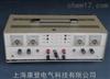 YJ83/1 YJ83/2 YJ83/3直流稳压电源