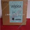 VKP055A-4z富士冷却泵VKP055A-4z