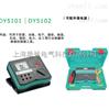 DY5103数字式绝缘电阻多功能测试仪