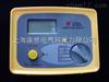 JC3200系列数字绝缘电阻表