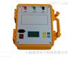 HM2020型水内冷发电机绝缘电阻测试仪