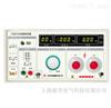 CS2674A超高压测试仪