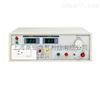 YD2668-3A泄漏电流测试仪