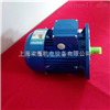 MS6334MS6334-0.25KW-B5-紫光三相异步电动机