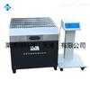 LBT陶瓷釉面耐磨测定仪*参数标准