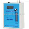 TQC-3 通用型空气采样器(SP00006711)