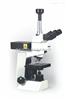 M532拉曼显微镜(专业版)