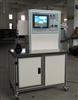 广东熔喷布过滤测试仪符合客户标准