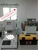 香港口罩颗粒物过滤测试中国制造