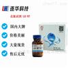 连华总氮试剂LH-NT-100