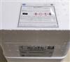 2714100-CN哈希高量程总氮试剂2714100-CN