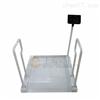 透析专用轮椅2020欧洲杯买球平台,称重电子轮椅秤