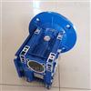 NMRW063-50NMRW063 紫光涡轮减速机