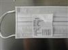 贵州防护服织物阻燃性能测试仪行情