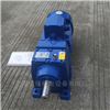 RCF67 1:19.89紫光RCF67硬齿面减速机