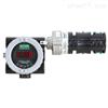 PrimaXIR固定式红外气体报警器(顺丰包邮)
